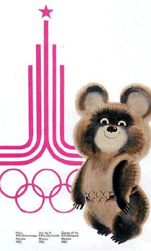 Олимпиада 80 торжественное открытие и